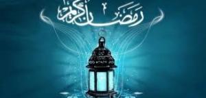 Photo of حالات واتس اب رمضان كريم 2020 جديدة