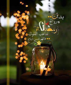 حالات واتس اب رمضانية 2021 اجمل حالات واتس عن قدوم رمضان 1442