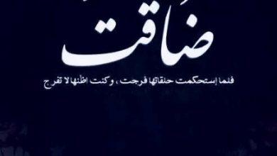 Photo of حالات واتس اب حزينه قصيرة مكتوبة