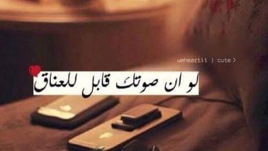 Photo of حالات واتس اب شوق وحب رومانسية كتابة