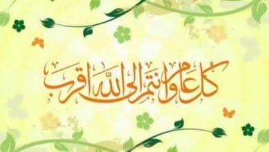 Photo of صور تهنئة عيد الأضحى للواتس اب 2020 Eid al-Adha صور تهاني العيد الكبير