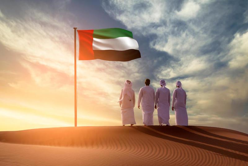 كلمات عن اليوم الوطني الاماراتي واتساب كتابة
