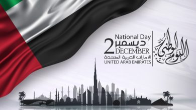 حالات واتس عن اليوم الوطني الإماراتي 2020