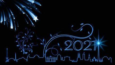 Photo of اجمل رسائل رأس السنة الميلادية 2021 للواتس اب