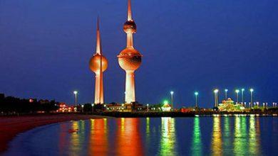Photo of حالات واتس تهنئة بمناسبة اليوم الوطني لدولة الكويت 2021