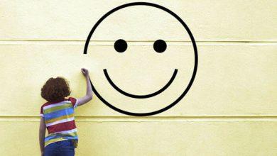 حالات واتس عن السعادة