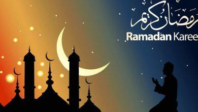 عبارات تهنئة واتس اب عن شهر رمضان