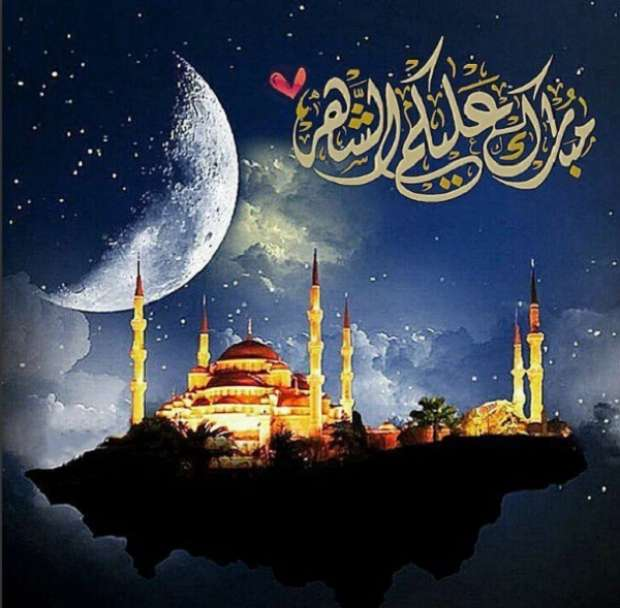 رسائل واتس اب بقدوم رمضان 1442